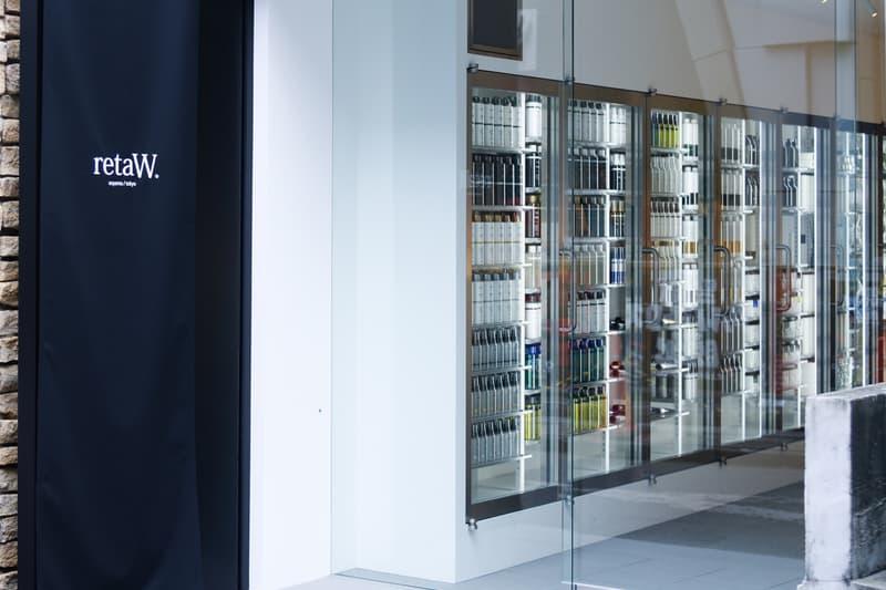 retaW Flagship Store Tokyo black white steel glass