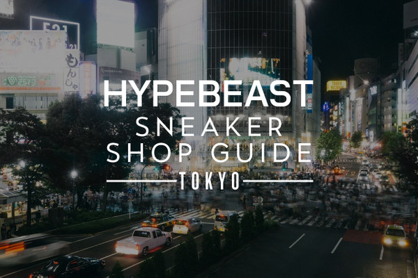 2016 Guide to Tokyo's Sneaker Stores