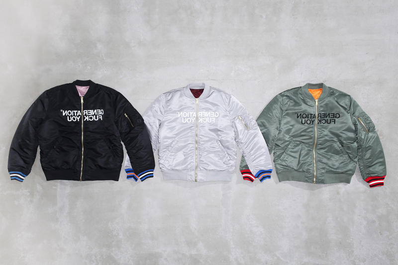 Undercover x Supreme 2016 Fall/Winter Collection