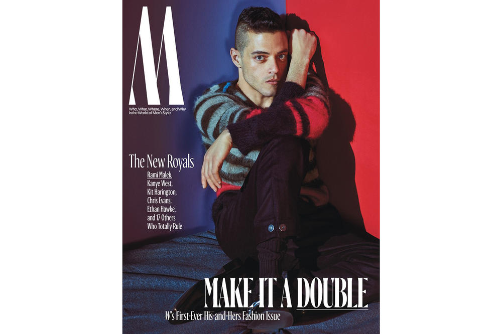 W Magazine Royals Issue Rami Malek