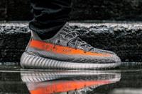 A Closer Look at the adidas Originals YEEZY Boost 350 V2