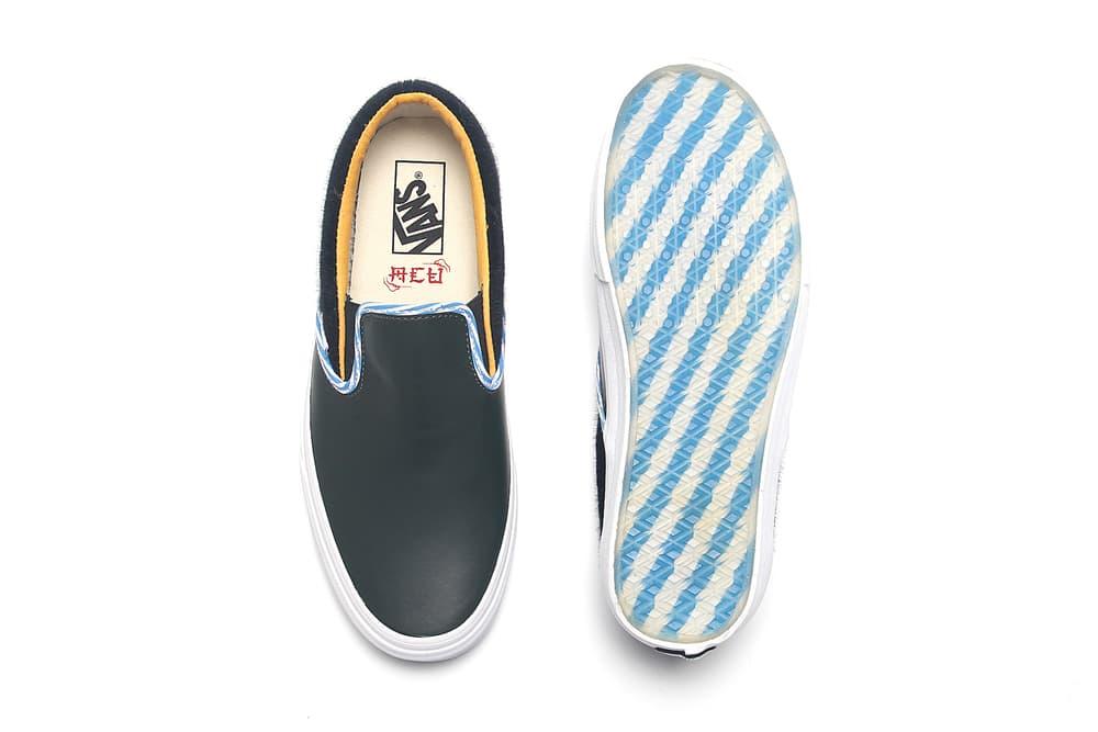 ACU Vans Classic Slip On