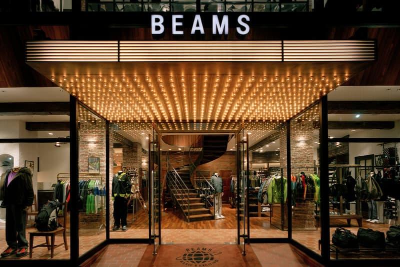 BEAMS Eye On Beppu Throughout November