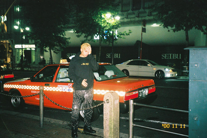 Gabe of UZi Interview NIGO Human Made CL Vanness Wu