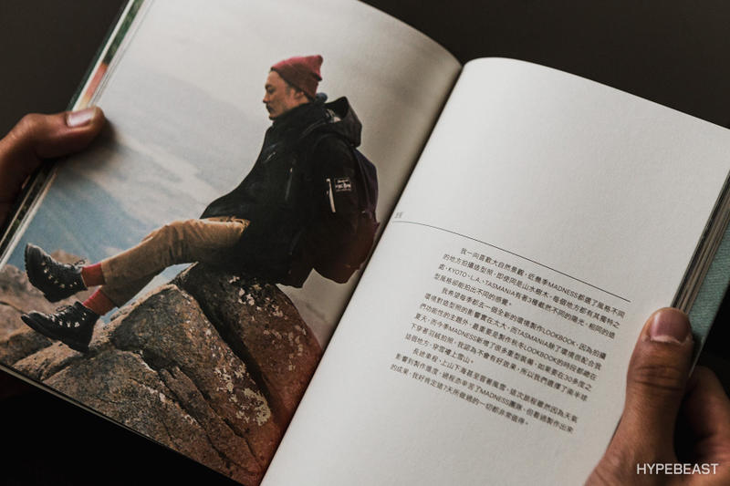 MADNESS Inaugural 2016 Fall Winter Print Lookbook Shawn Yue Magazine Clothes Coats Photography