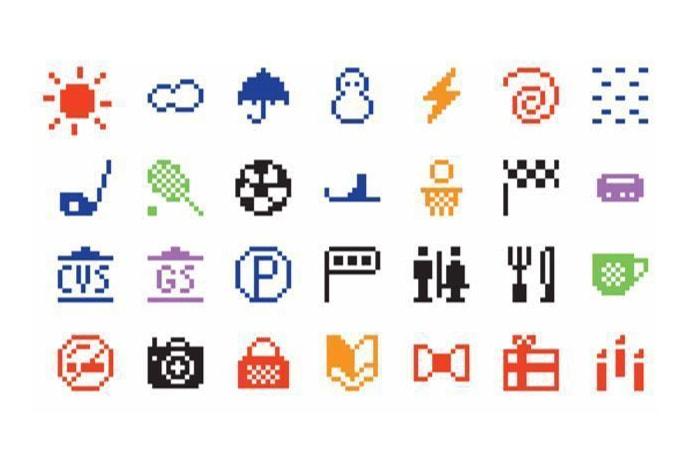 Resultat d'imatges de emojis originales de SHIGETAKA KURITA