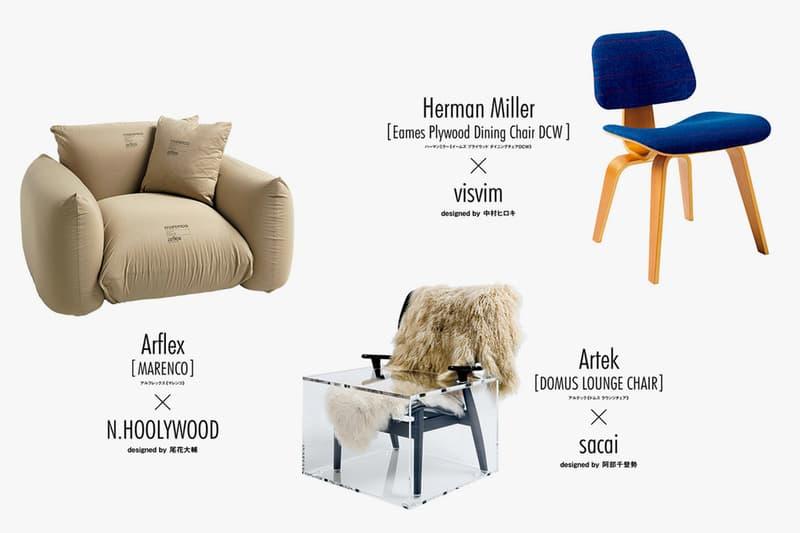 visvim Eames Chair casa brutus