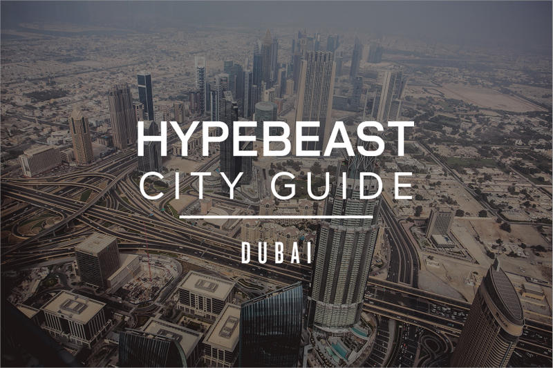 Dubai City Guide 2016