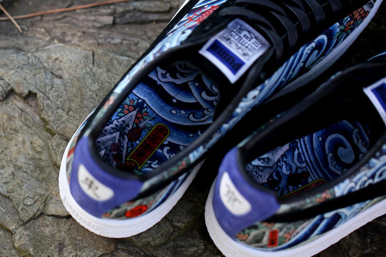 "factory price d718e 0e6d5 atmos x Hide Ichibay x PUMA Clyde ""THREE TIDES TATTOO ..."