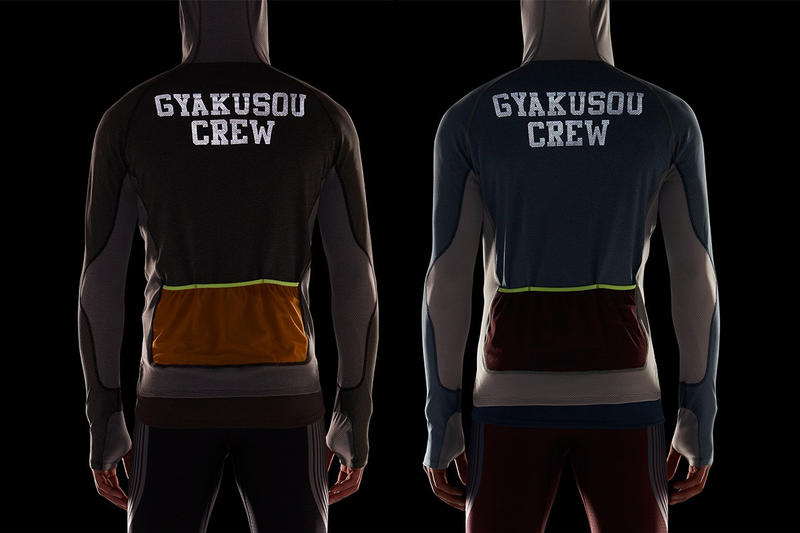 NikeLab's 2016 GYAKUSOU Collection A Closer Look UNDERCOVER Nike Jun Takahashi Running Sports