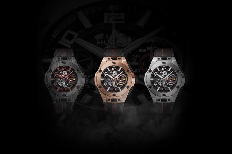 Ferrari Hublot Big Bang Watch