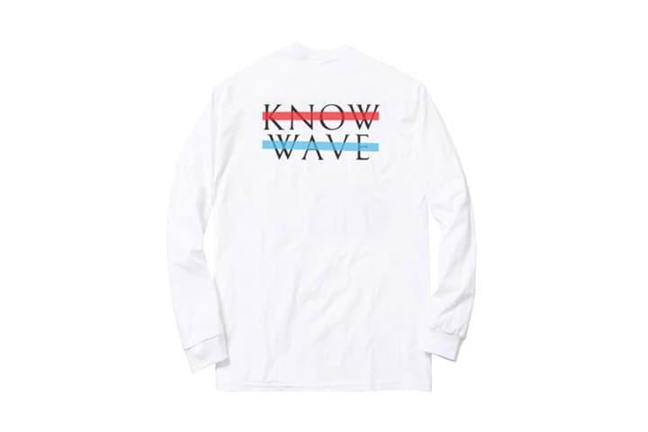 KNOW WAVE No Vacancy Inn