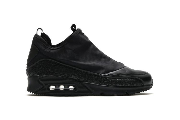designer fashion 33543 9a0a4 Nike Air Max 90 Utility | HYPEBEAST