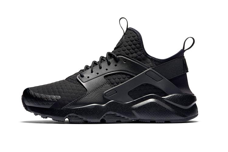 Nike Huarache Ultra Premium SE Recieves a