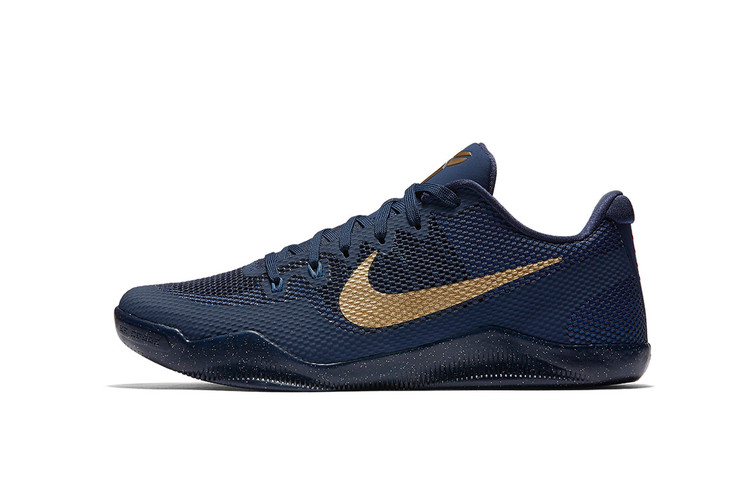 buy popular 4d548 f0bc7 Nike s Kobe 11 Model Lives Its Last Days With New EM Release