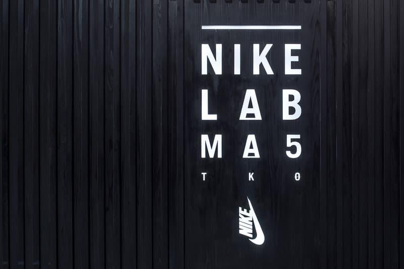 NIKELAB MA5 Tokyo Nike