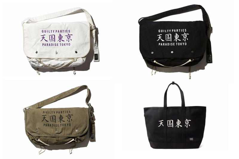 WACKO MARIA x B JIRUSHI YOSHIDA Pop-up Bags