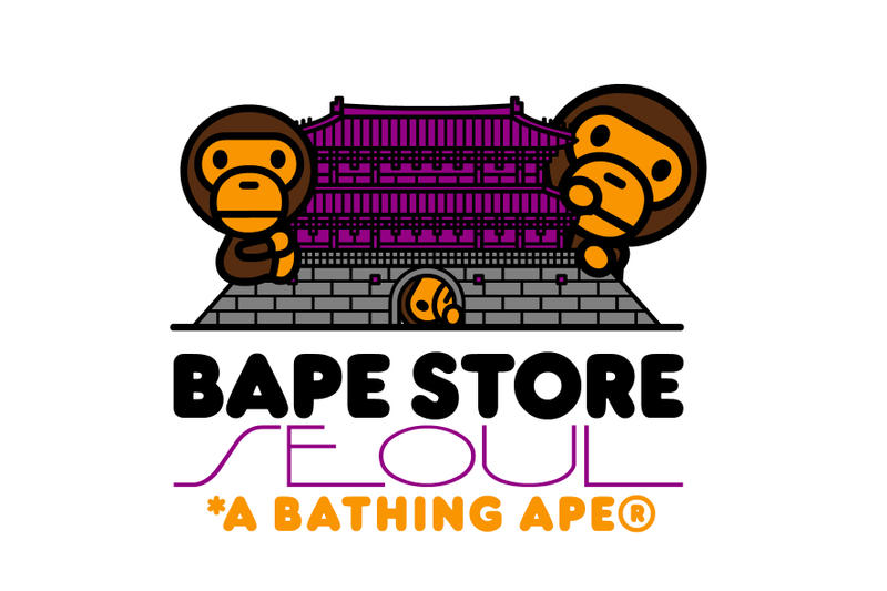 BAPE Opens New Store in Seoul, Korea 2016 Winter A Bathing Ape NIGO K-Pop Gangnam