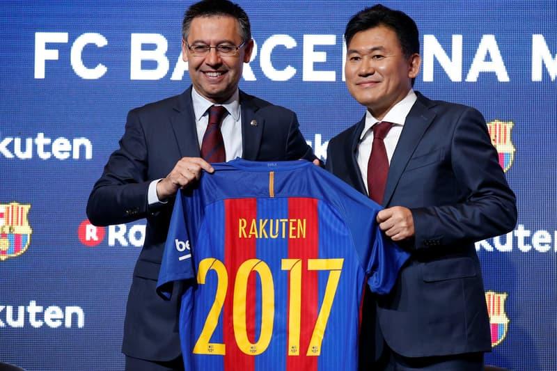 FC Barcelona Rakuten Kit Jersey football soccer la liga messi neymar fcb