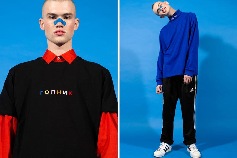 Russian Streetwear Brand ERROR 404 Fall/Winter 2016 Editorial