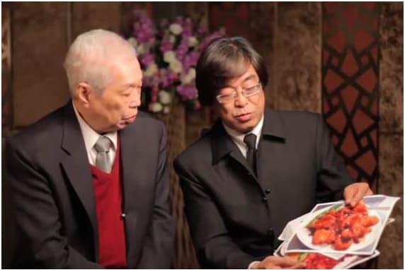 General Tsos Chicken Chef Peng Chang kuei