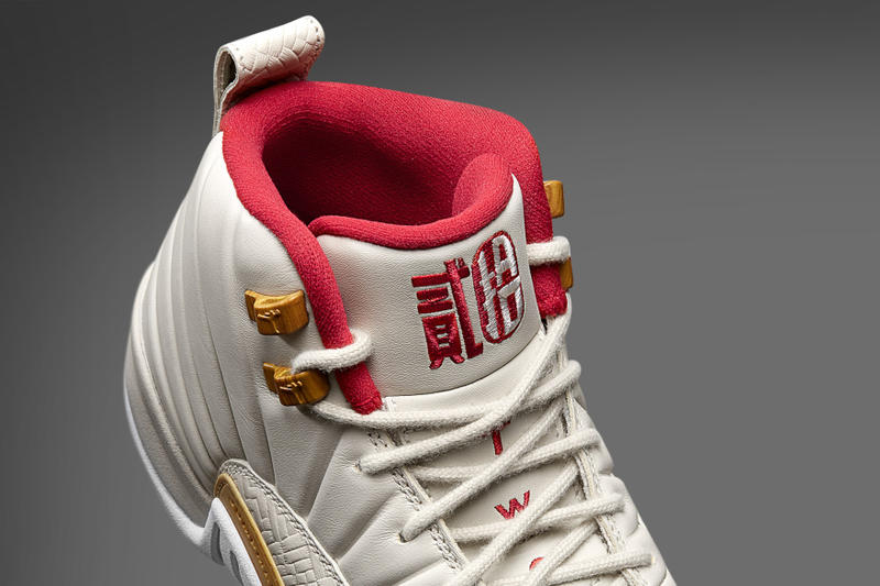 Jordan Brand Chinese New Year Pack