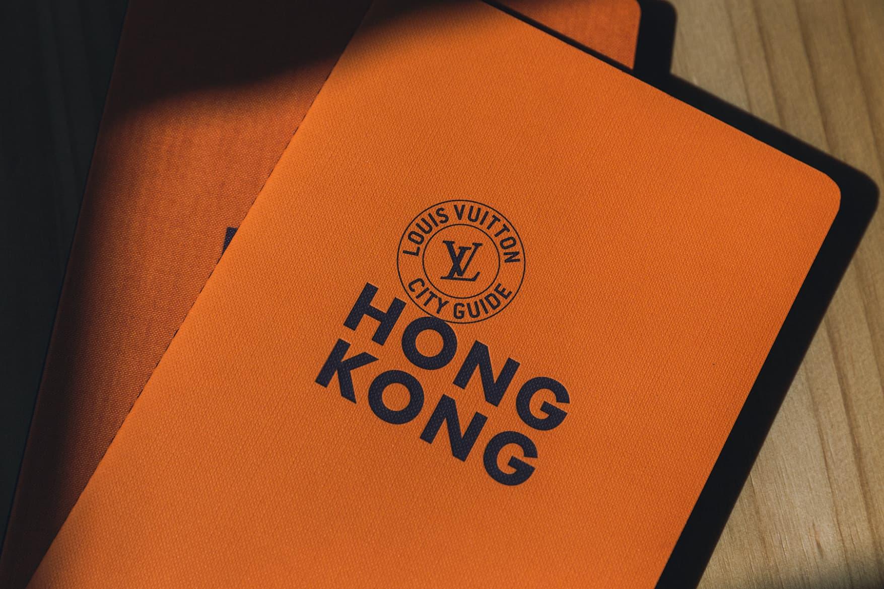 Louis Vuitton Launches Its New 2017 Hong Kong City Guide