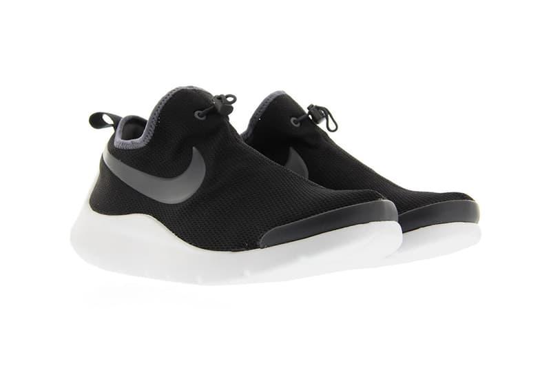 Nike Aptare Essential Black