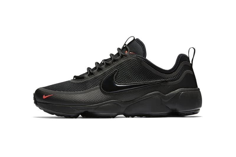 Nike Spiridon Ultra