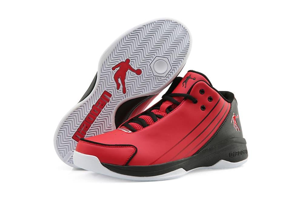 China Michael Jordan Qiaodan Sports Beijing