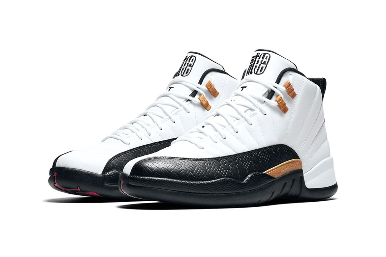 new styles 2e57c b07a3 Air Jordan 12