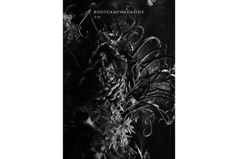 Volume 15 of BOOTCAMP MAGAZINE AMKK Azuma Makoto Flowers