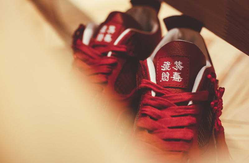 save off 4cc67 3e985 The Remade 400ml Air Jordan 4 Chinese New Year