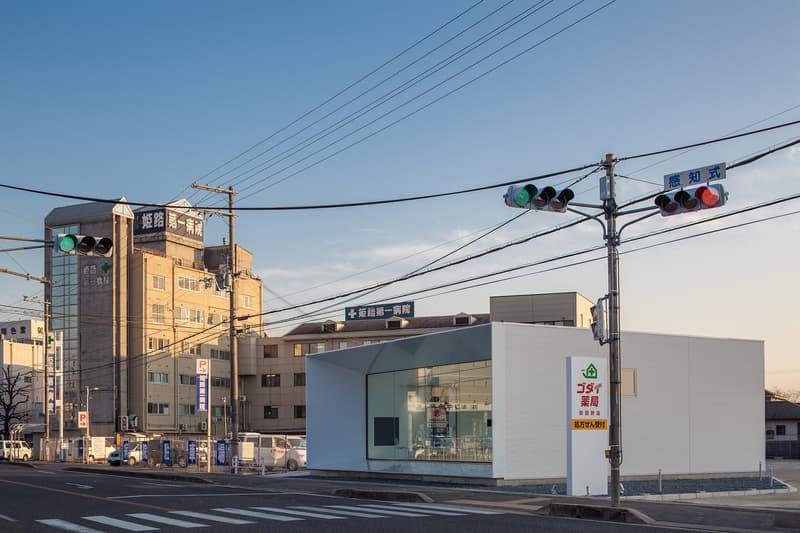 KTX archiLAB Japan Pharmacy
