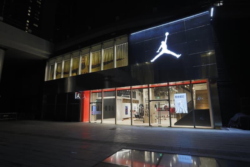 Jordan Brand Store Asia