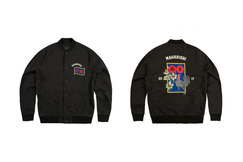 maharishi Year of the Rooster Stadium Jacket Chinese New Year 2017