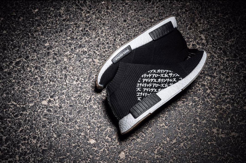 28cf85407 adidas Originals NMD City Sock Gets a MIKITYPE Makeover