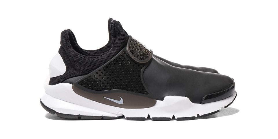 sneakers for cheap 78b14 3ccfd Nike Sock Dart SE in Black & White | HYPEBEAST