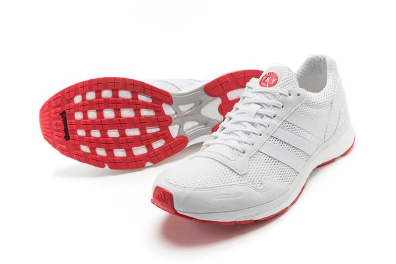 a742753cff5 adidas Adizero BOOST 3 Japan For the Tokyo Marathon