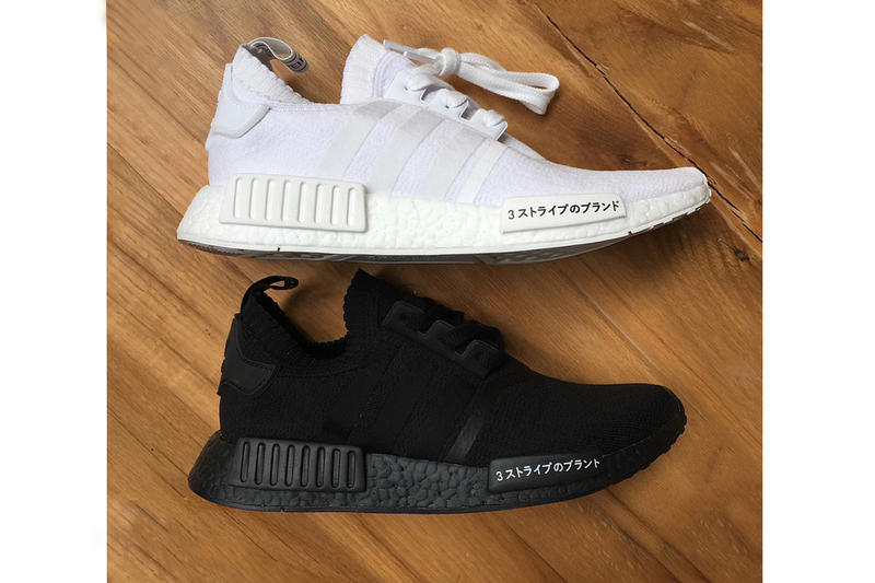 the best attitude 9be8b ef6a5 adidas NMD R1 Primeknit Triple Black & Triple White