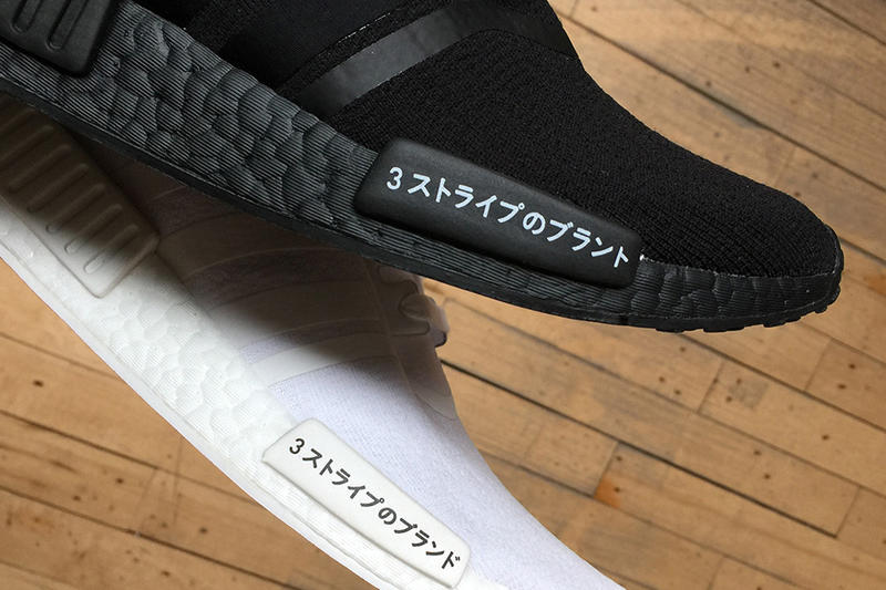 Adidas Nmd R1 Primeknit Triple Black Triple White Japan Boost