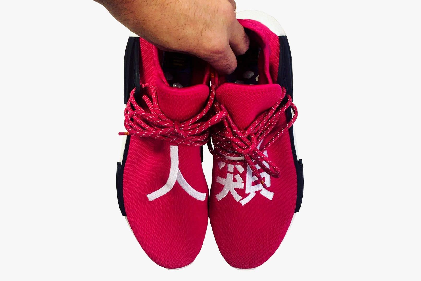 adidas Originals and Pharrell Hu NMD in