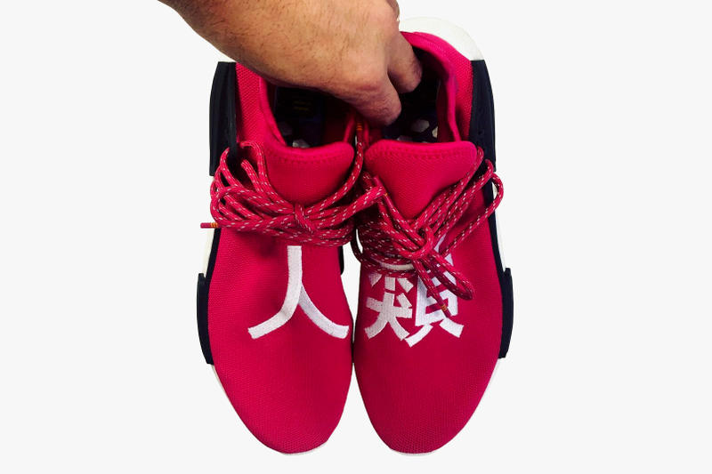separation shoes 026ec 0701a adidas Originals and Pharrell Hu NMD in Shock Pink Gets ...