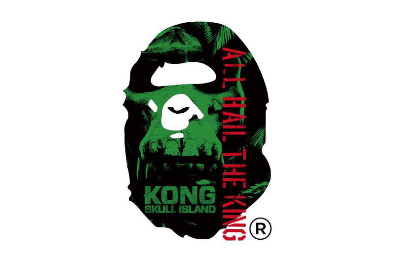 BAPE A Bathing Ape Kong Skull Island Collaboration Teaser