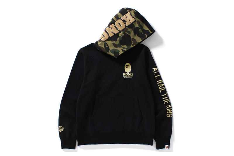 BAPE and Kong Skull Island Unveil Collaborative Collection