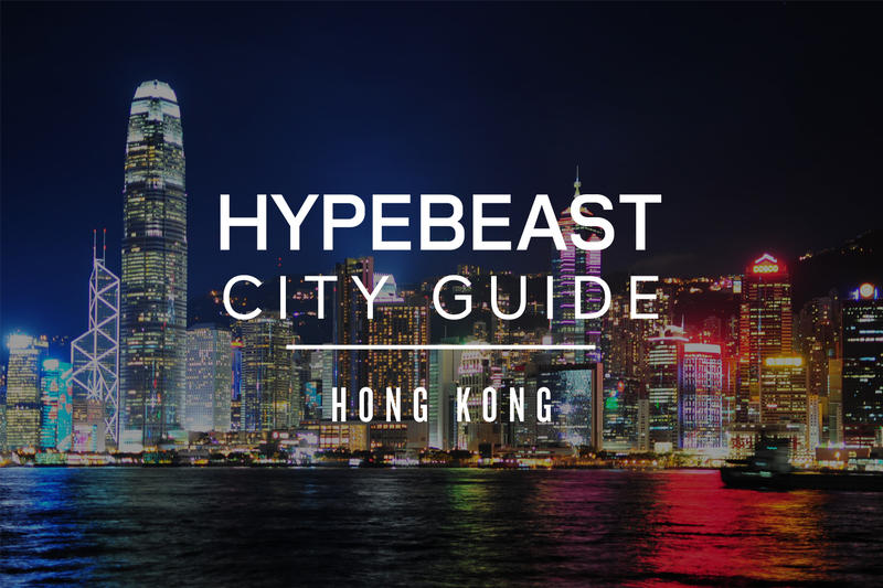 The Best Select Shops in Hong Kong 2017