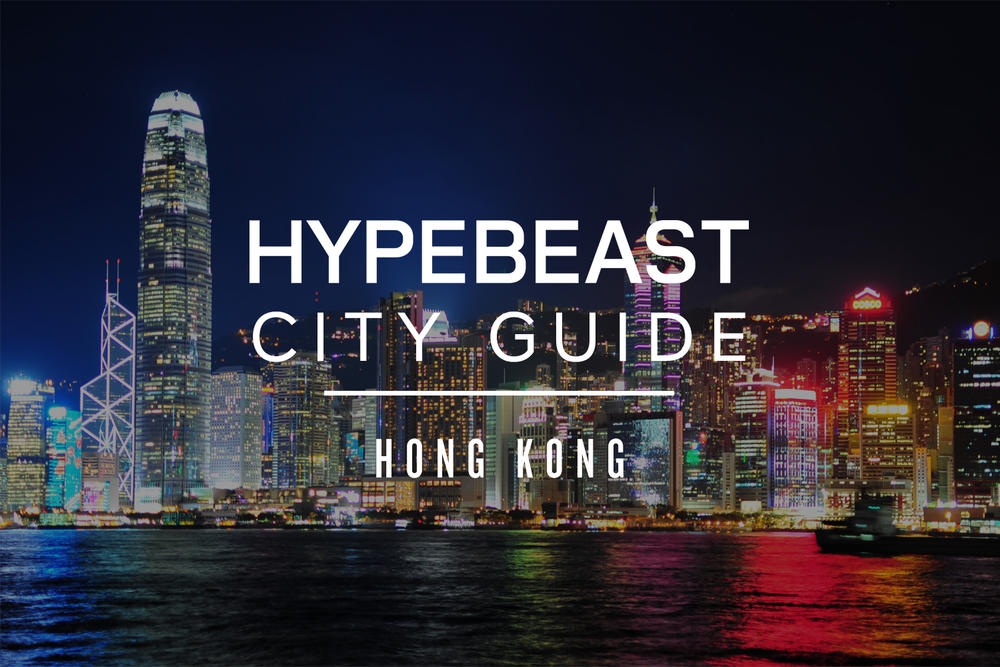 HYPEBEAST Hong Kong Select Shop Guide 2017