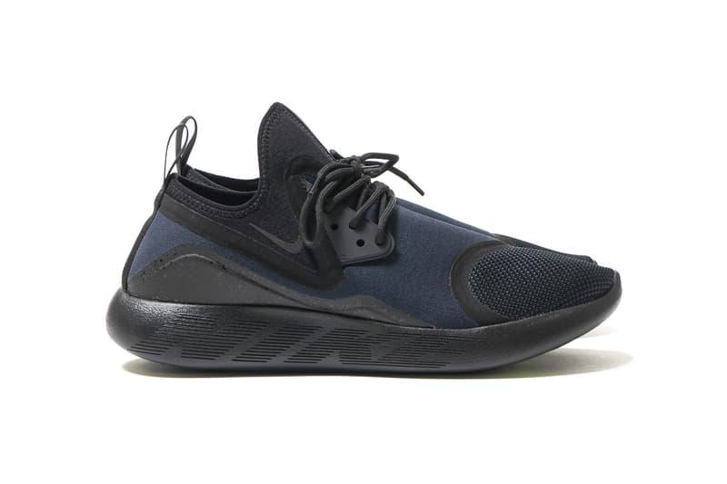 804e2a8e Nike LunarCharge Essential