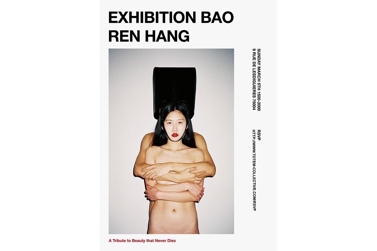 Ren Hang Last Unreleased Photo TOTEM COLLECTIVE Showcase Paris