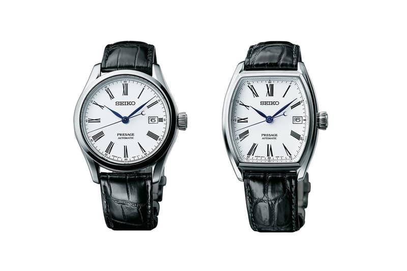 Seiko Presage Enamel Watch Collection
